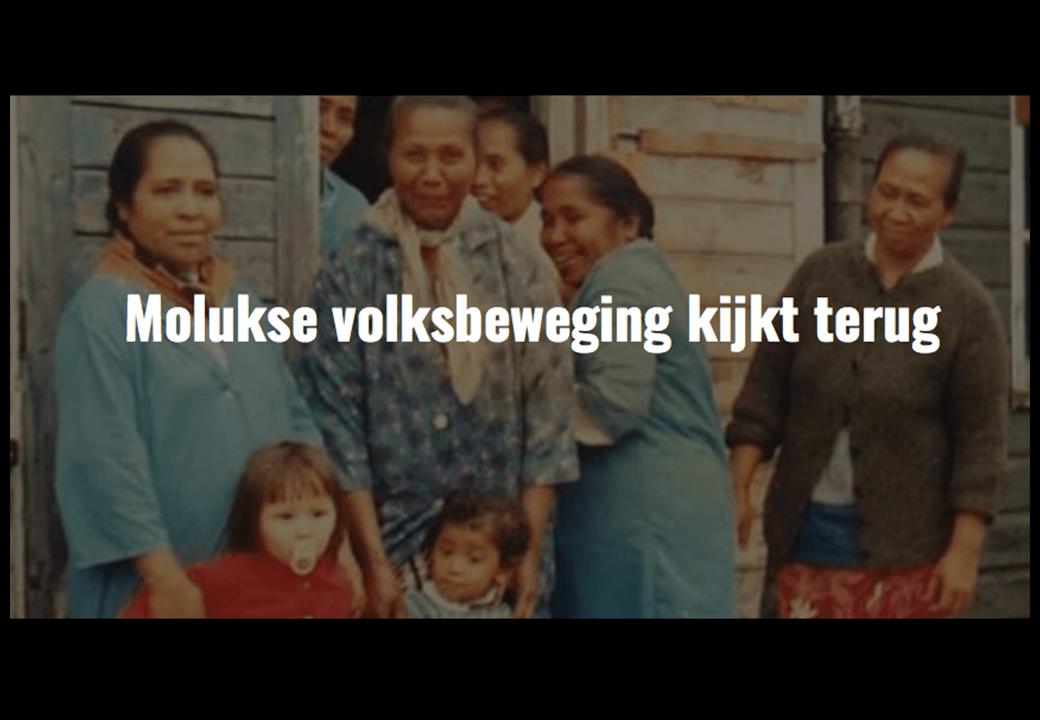 Molukse volksbeweging kijkt terug